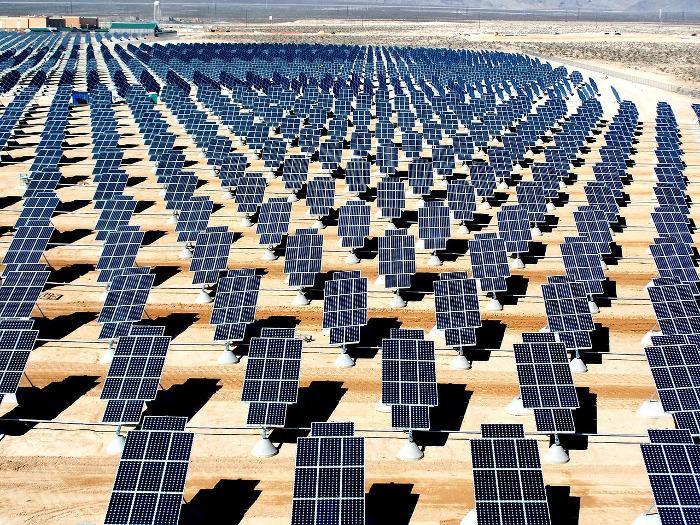 solarenergy_700